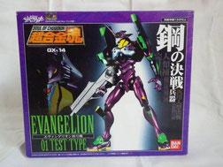 Soulof Chogokin Evangelion 01 Test Type GX-14