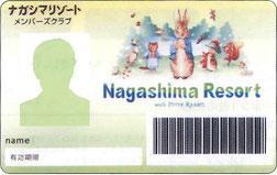 現金カードサンプル(公式サイトより)