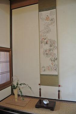 書院に飾られた精拙老師自筆の伝法図
