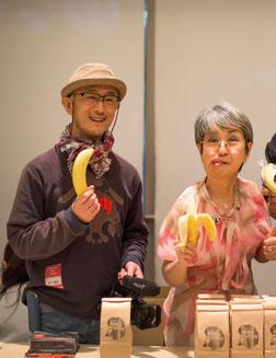 綾戸智恵 前田哲 こんな夜更けにバナナかよ