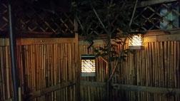 書道教室講師変更│目黒│東横線
