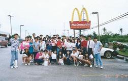 ▲マクドナルドクルーコンテスト優勝‼グァム旅行。
