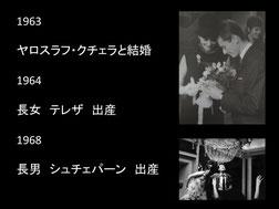 トークショー2 - 映画『ひなぎく...