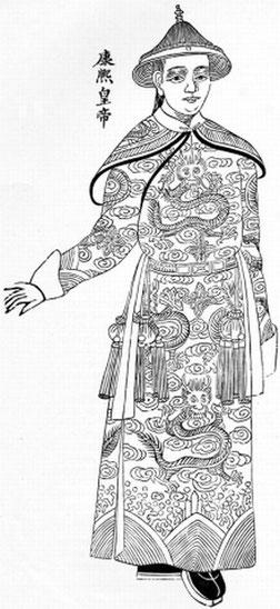 L'empereur Cang hi