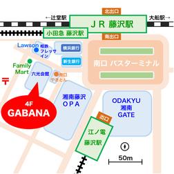 藤沢駅前にガバナはあります!