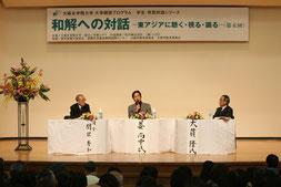 2010年の公開講座には姜 尚中氏も
