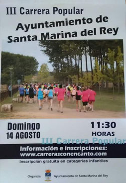 III CARRERA AYTO. DE STA. MARINA DEL REY - Sta. Marina del Rey, 14-08-2016