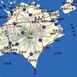 徳島県地図。美馬市 三好市が見える。