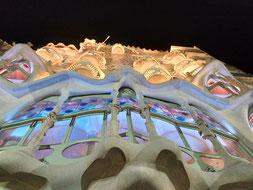 Экскурсии в Барселоне 4 часа