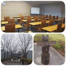 受験会場 (兵庫県立三木山森林公園 会議室B)