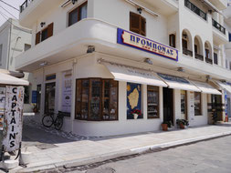 Kitron liqueur shop on the boulevard of Naxos Chora