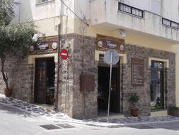 Naxos Cheese shop in Naxos Chora