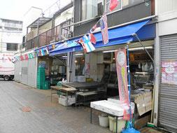 せりぎんタウン 魚屋 魚治鮮魚店