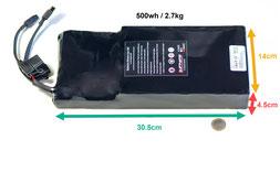 batterie vtt électrique 14.5ah