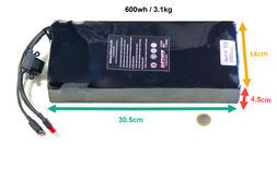 batterie vtt électrique 17.5ah