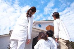 HIRO企画はご家族の夢の実現に全力を尽くします