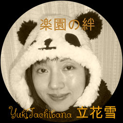 立花雪 YukiTachibana  楽園の絆