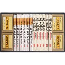無限堂 稲庭饂飩&比内地鶏つゆ 5,000円