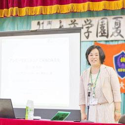 札幌の大藤学園夏期研修でアンガーマネジメントのお話をしました