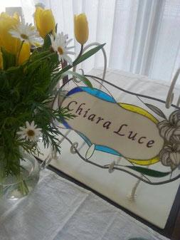 アクセスコンシャスネスのセッションを受けるなら【Chiara Luce】へ