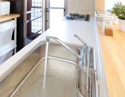 キッチン/レンジフード クリーニング