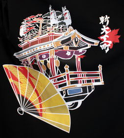 2015年の新大工町のシンボルのひとつ、Tシャツの柄