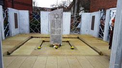Gedenken an die ehemalige Synagoge