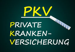 pkv private krankenversicherung anwartschaft