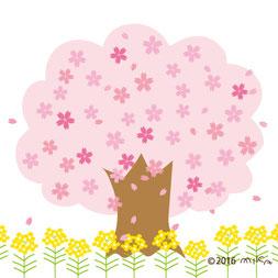 関西のお花見一覧(桜の名所)はコチラヘ