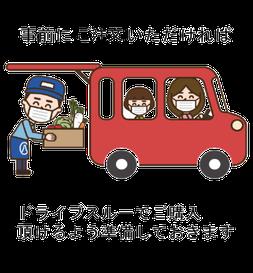 京都府舞鶴市青果店。泉食料品店。