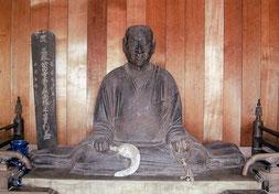 性信坐像(群馬県板倉町・宝福寺蔵)