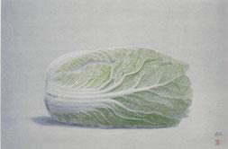 菜 (1993)     混合技法 / 41x61cm