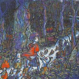 森へ帰る (1998) -部分- 木版9版11度摺