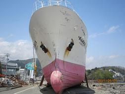 A drifted ship in Kesennuma city