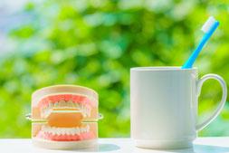 京都市,西京区,桂駅,歯医者,ますみデンタルクリニック,審美歯科,ホワイトニング