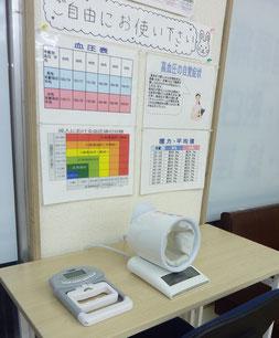 血圧・握力測定で、今日の体調をチェック!