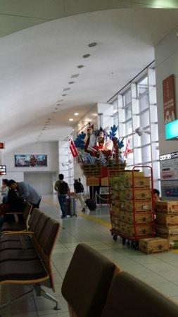 후쿠오카 공항 1층