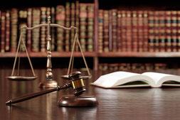 弁護士法人高須法律事務所