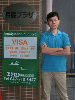 Please call me.I will help you. Immigration Lawyer Takahashi Kou.