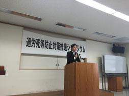 岐阜労働局 監督課長