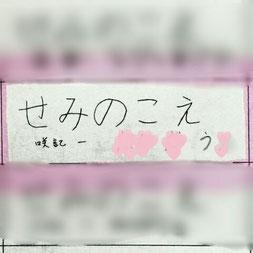 がくぶん 学年習字 ペン字 小1
