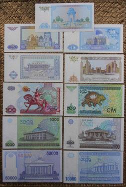 Uzbekistan serie Sum 1994-2017 reversos