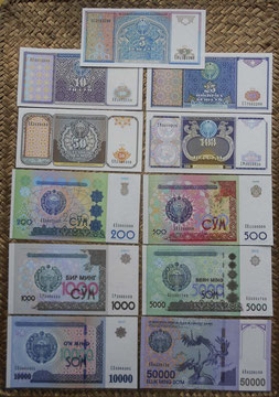 Uzbekistan serie Sum 1994-2017 anversos
