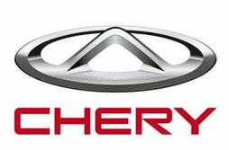 CHERY логотип