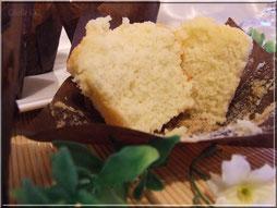 cupcake citron coco