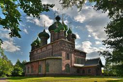 Обзорная экскурсия по Ярославлю. Церковь Иоанна Предтечи в Толчковской Слободе