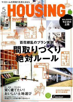 千葉 千葉市 千葉県 設計事務所 建築家 注文住宅 新築 リノベーション リフォーム