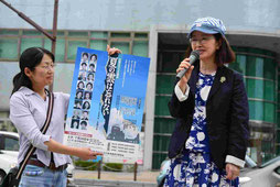 NO NUKES DAY in 米子 日色さんスピーチ
