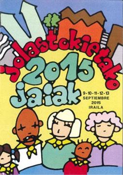 Fiestas de Jolastokieta 2015 Jaiak Programa