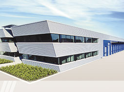 Firma Austermann